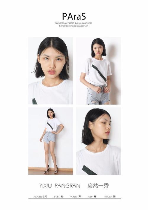 姓名:Nancy Pang职业:MODEL