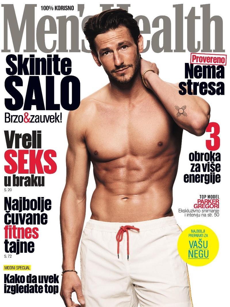 男性健康塞尔维亚2017年6月