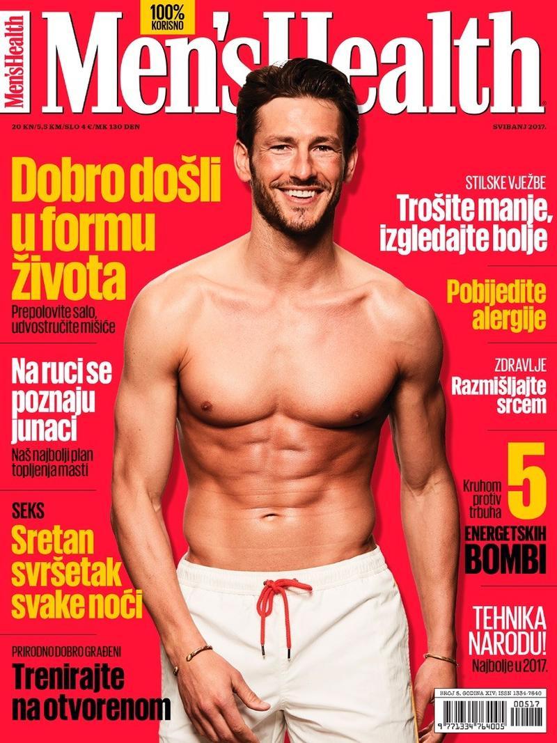 男性健康克罗地亚于2017年5月