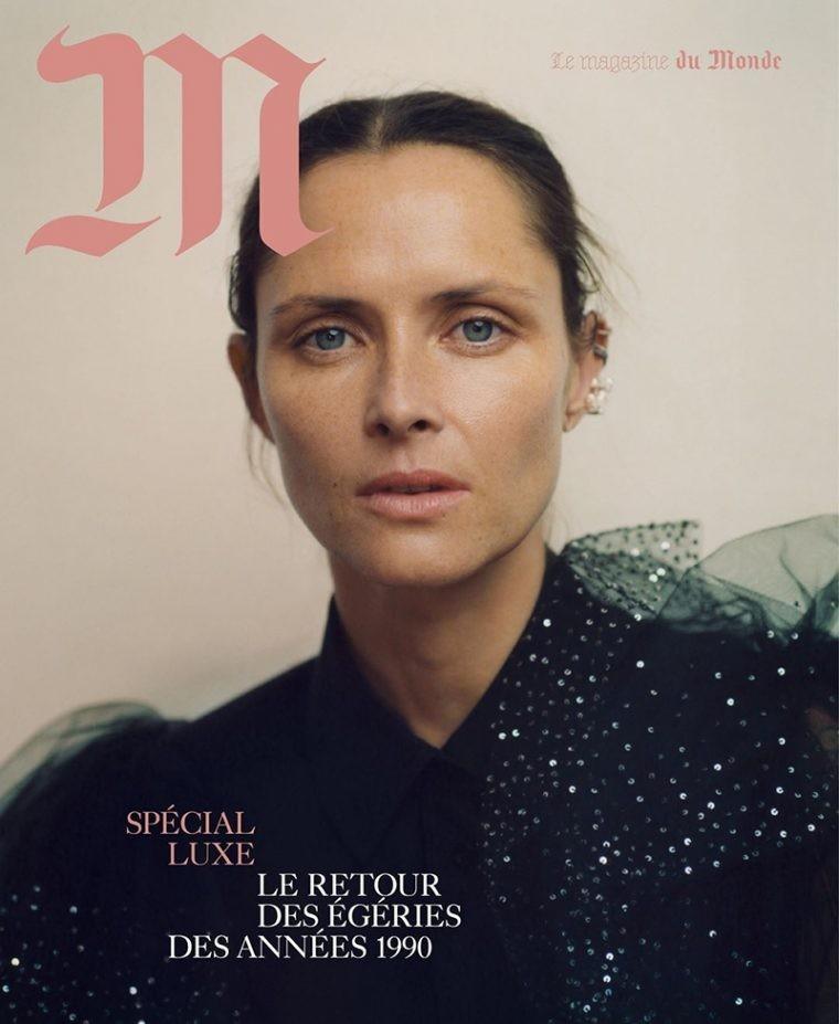 《世界报》杂志2017年12月封面