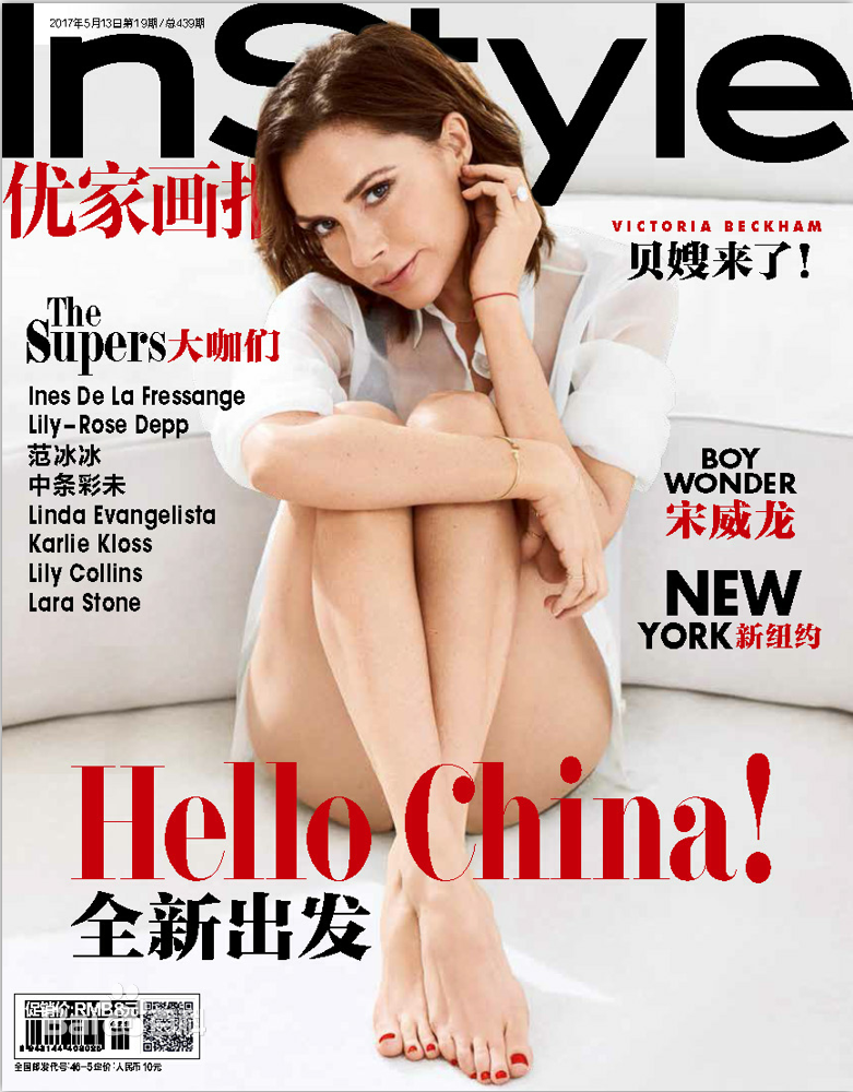 InStyle 拍摄作品专题