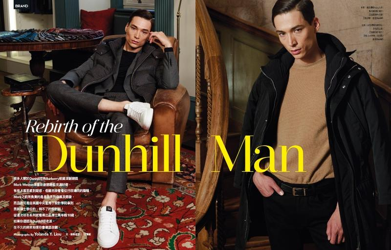 重生的登喜路的人Rebirth of the Dunhill Man