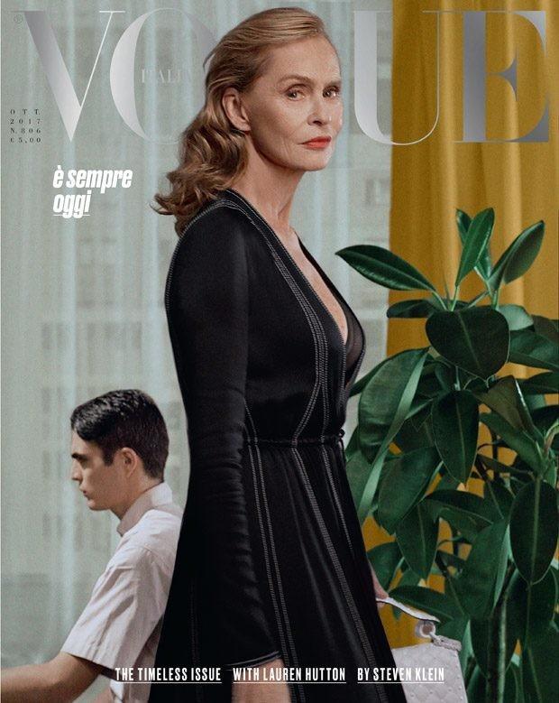 2017年10月《Vogue》意大利版封面