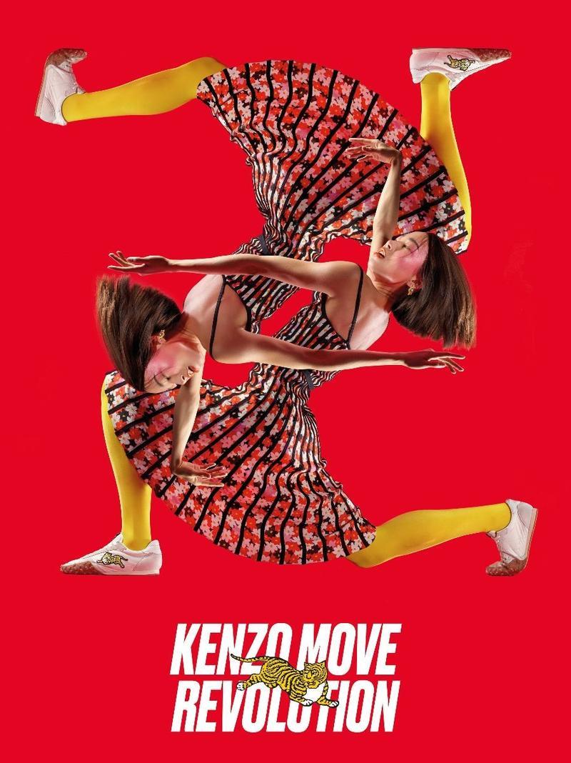 .Kenzo