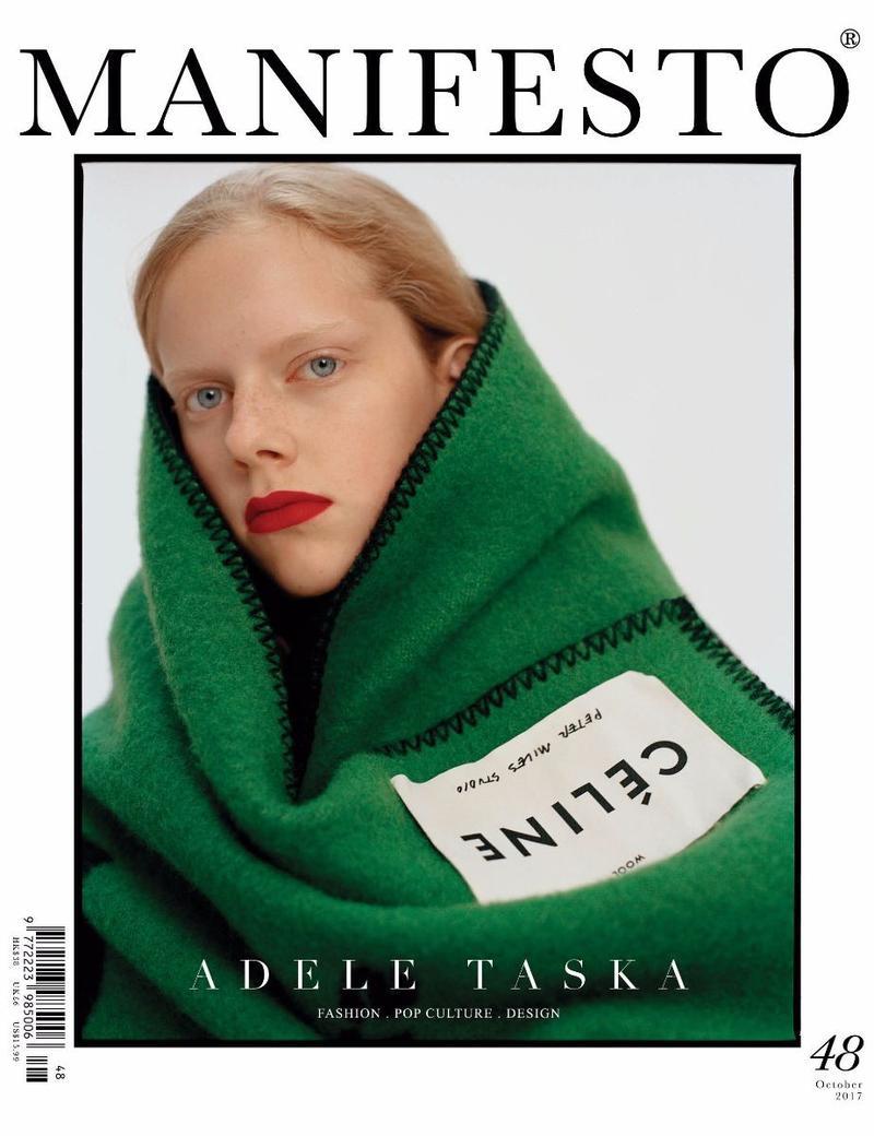 2017年10月宣言》杂志封面