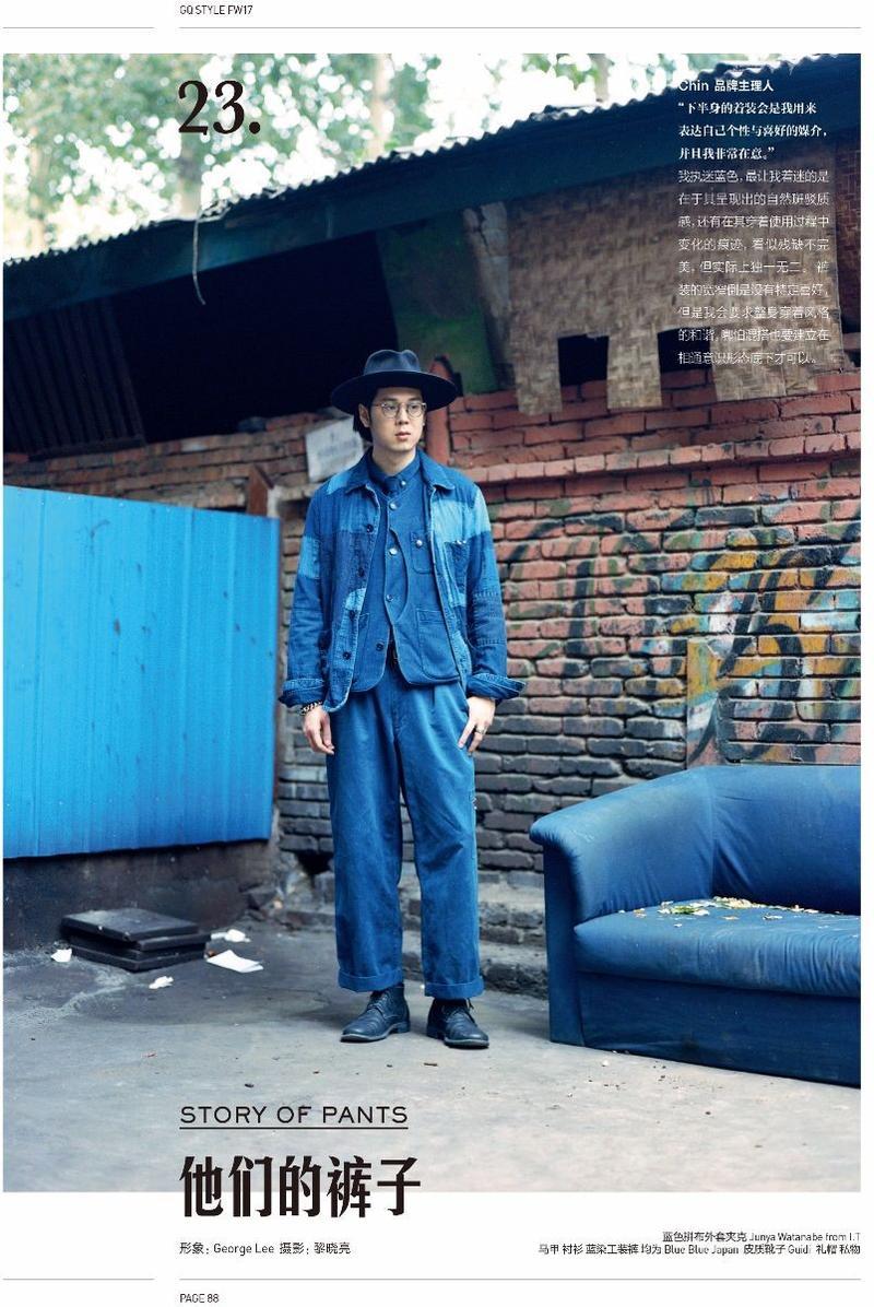 中国《GQ》风格