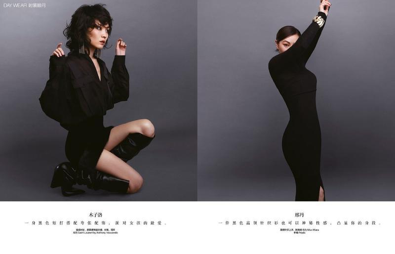 《时尚芭莎》中国Harper's Bazaar China