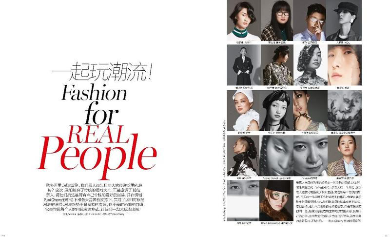 Marie Claire ChinaMarie Claire中国