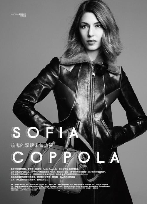 DIRECTORSofia Coppola